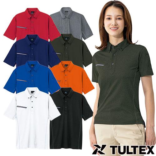 TULTEX 半袖ボタンダウンポロシャツ(男女兼用) AZ-551046 作業着 春夏