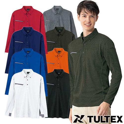 TULTEX 長袖ボタンダウンポロシャツ(男女兼用) AZ-551047 作業着 春夏