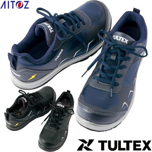 TULTEX セーフティシューズ(男女兼用) AZ-51656 紐靴 JSAA規格 プロテクティブスニーカー