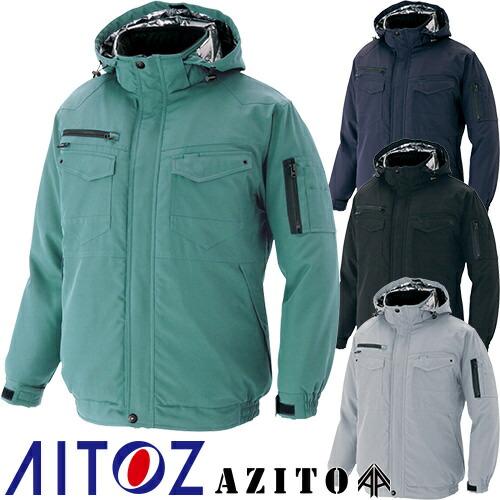 防寒ブルゾン AZ-8971 作業着 防寒 作業服