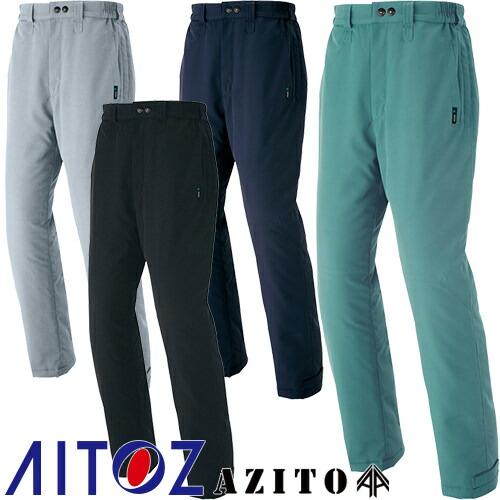 防寒パンツ AZ-8972 作業着 防寒 作業服