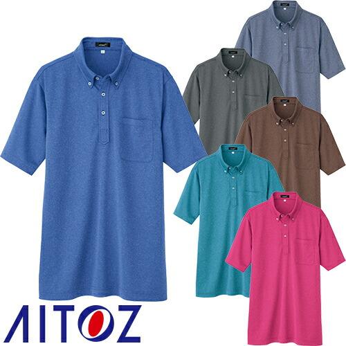 吸汗速乾半袖ボタンダウンポロシャツ AZ-10603 作業着 春夏