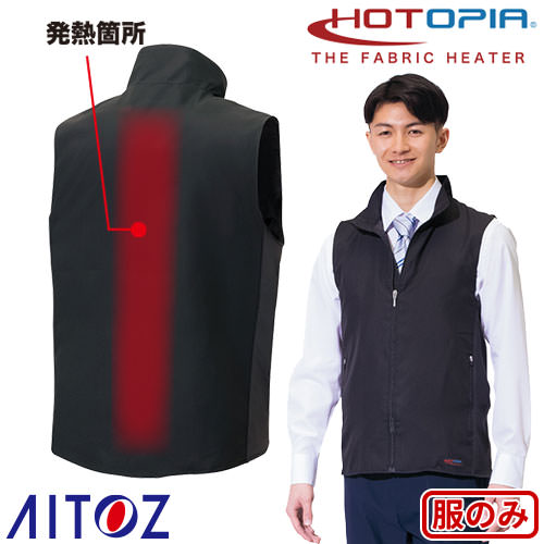 ベスト(HOTOPIA) AZ-8302 作業着 防寒 作業服