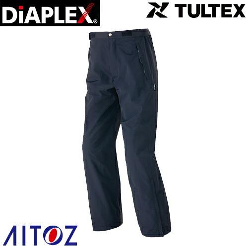 TULTEX DIAPLEX レインパンツ(2層タイプ) AZ-56316 レインウエア 合羽 カッパ