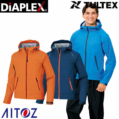 TULTEX DIAPLEX ストレッチレインジャケット AZ-56317 レインウエア 合羽 カッパ