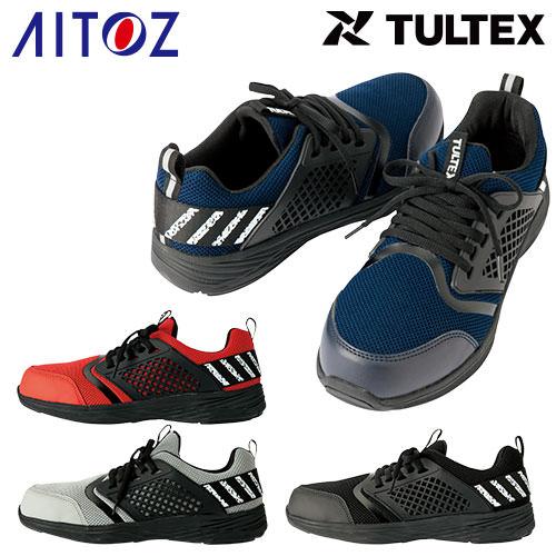 セーフティシューズ(男女兼用) AZ-51661 紐靴 スニーカータイプ