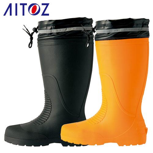 EVA超軽量防寒ゴム長靴 AZ-4712 レインブーツ ロングタイプ