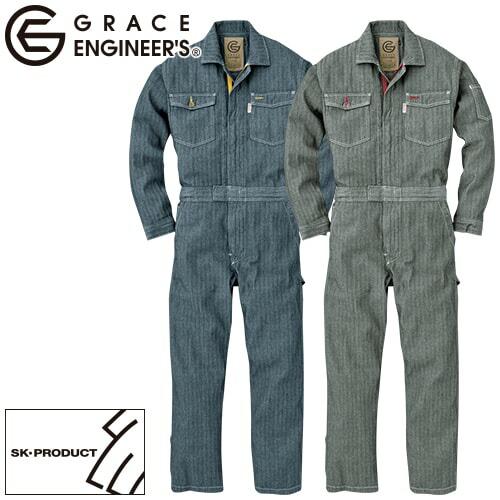 長袖ツナギ GE-106 作業着 通年 秋冬 オーバーオール