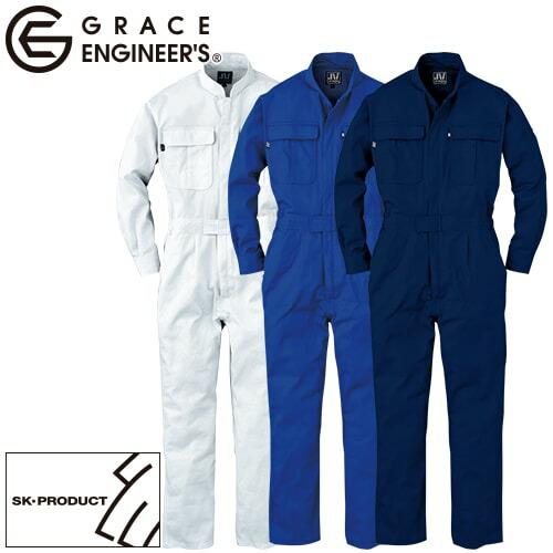 長袖ツナギ(綿100%仕様) 620 作業着 通年 秋冬 オーバーオール