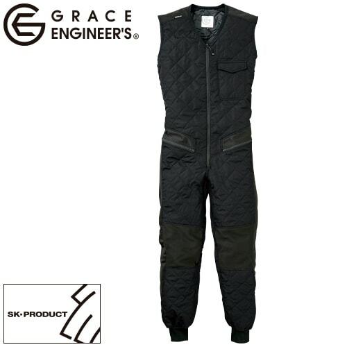 袖なしインナーつなぎ GE-2042 作業着 防寒 作業服