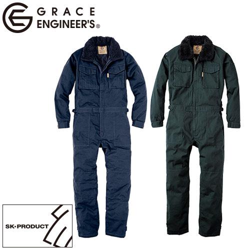 コットンツイル防寒つなぎ GE-390 作業着 防寒 作業服