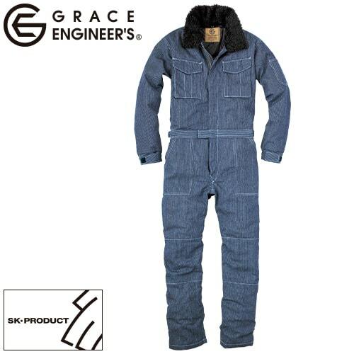 コットンストライプ防寒つなぎ GE-391 作業着 防寒 作業服
