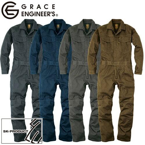 メランジ調ワンプリーツ長袖つなぎ GE-430 作業着 通年 秋冬 オーバーオール