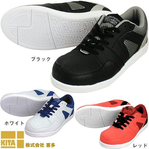 セーフティスニーカー MK5080 紐靴 スニーカータイプ