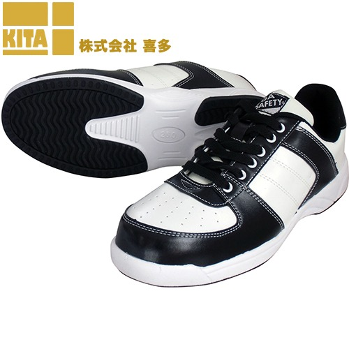 セーフティスニーカー MK7730 紐靴 スニーカータイプ