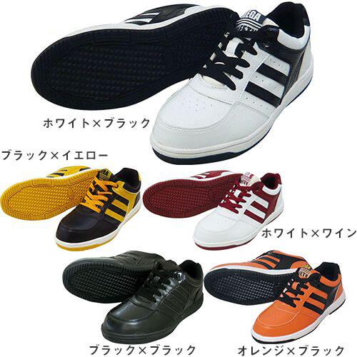 セーフティスニーカー MK7790 紐靴 スニーカータイプ