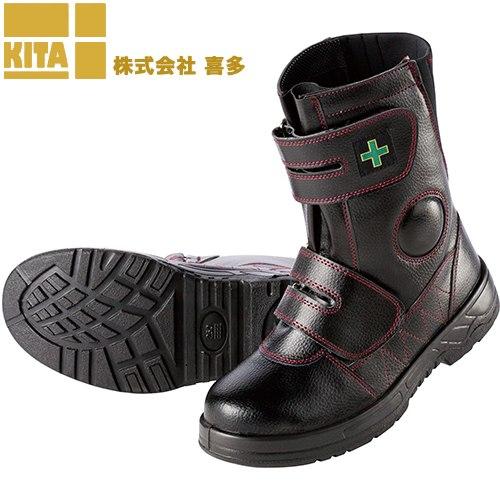 耐油底ウレタンワークブーツ MK7870 マジックテープ ブーツタイプ