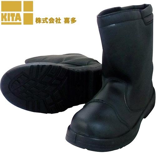 耐油底ウレタンワークブーツ半長靴 MK7890 紐なし 先芯あり