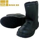 耐油底ウレタンワークブーツ半長靴 MK7890
