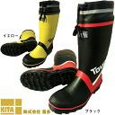糸入り安全ゴム長靴(カバー付) KR7270 レインブーツ