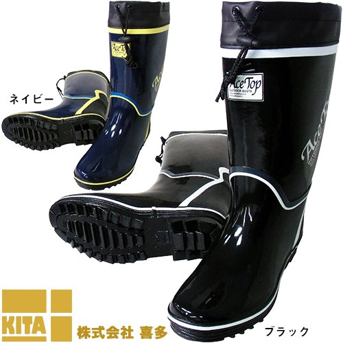 紳士カラーブーツ(カバー付) KR730 レインブーツ