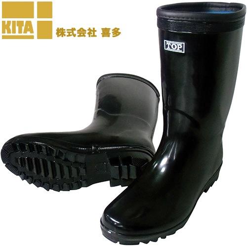 軽半長靴 KR881 レインブーツ ショートタイプ