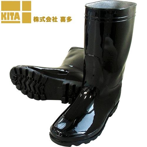 PVC軽半長靴 KR980 レインブーツ ショートタイプ