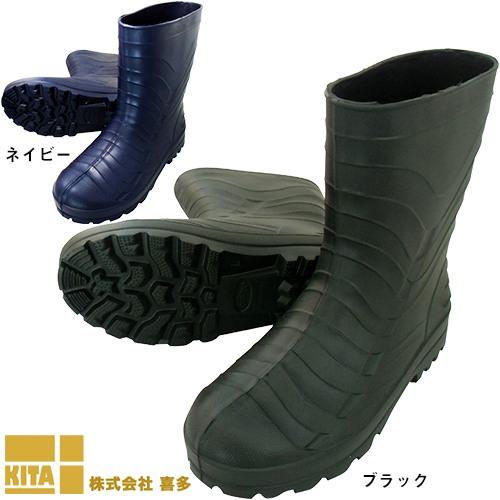 紳士EVAショート長靴 KR7010 レインブーツ ショートタイプ