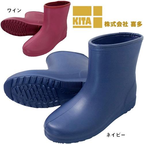 婦人EVA長靴 KR7020 レインブーツ ショートタイプ