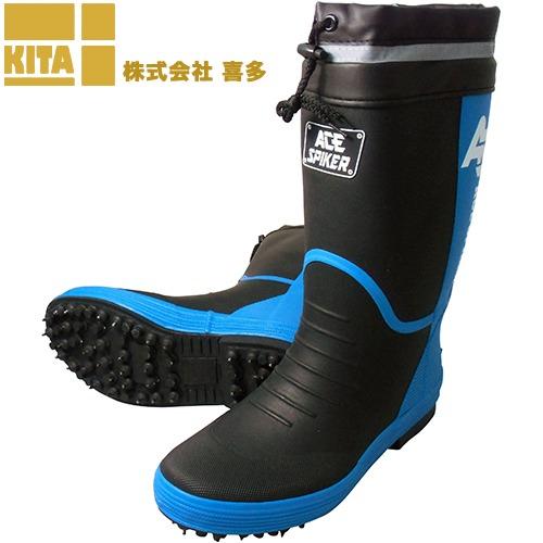 スパイクゴム長靴(カバー付) KR7200 レインブーツ