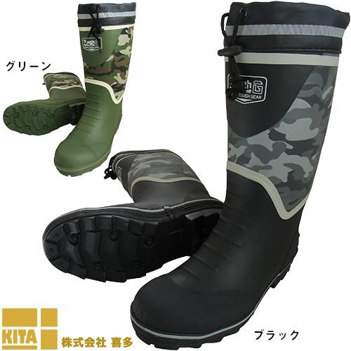 迷彩安全ゴム長靴(カバー付) KR7260 レインブーツ