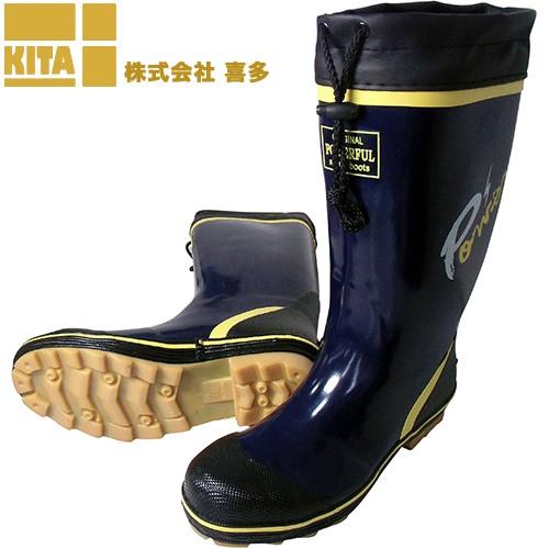 安全ゴム長靴(カバー付) KR7300 レインブーツ