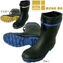 安全ショートゴム長靴(カバー付) KR7310 レインブーツ ショートタイプ