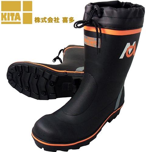 安全ショートゴム長靴(カバー付) KR7320 レインブーツ ショートタイプ