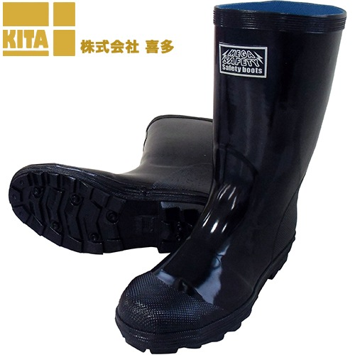 安全ゴム長靴 KR9010 レインブーツ
