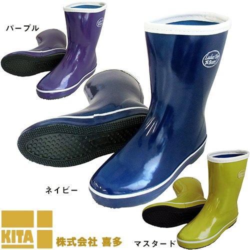 婦人ゴム長靴 LR020 レインブーツ ショートタイプ