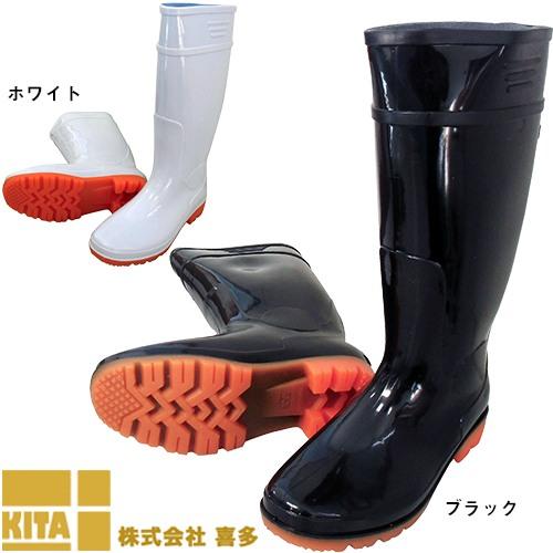 耐油ロング長靴 KR970 レインブーツ ロングタイプ