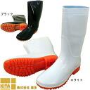 耐油長靴 KR7410 レインブーツ