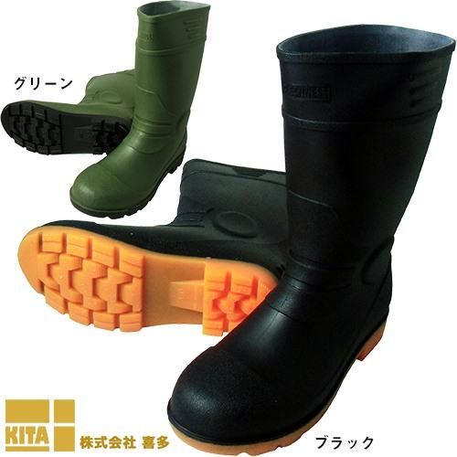 安全PVC長靴 KR7450 レインブーツ