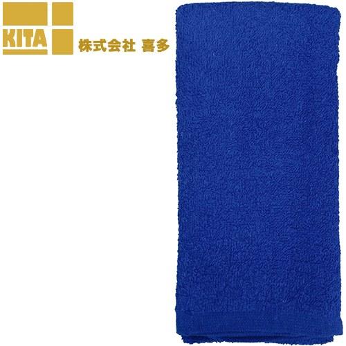 ロングタオル1P 粋 ブルー No9928