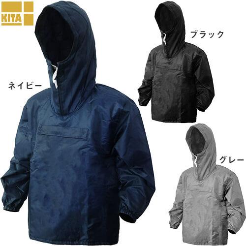 セミキルトヤッケ フード付 No3200 作業着 防寒 作業服