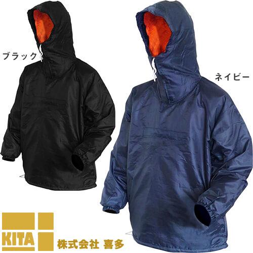 オールキルトヤッケ フード付 No3600 作業着 防寒 作業服