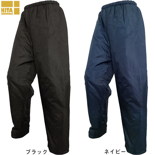 オールキルトヤッケズボン No3800 作業着 防寒 作業服