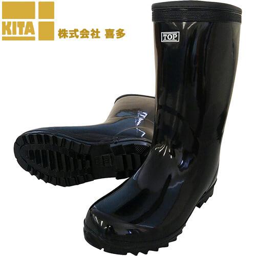 防寒長靴(裏ウレタン) 軽半タイプ KR770U レインブーツ