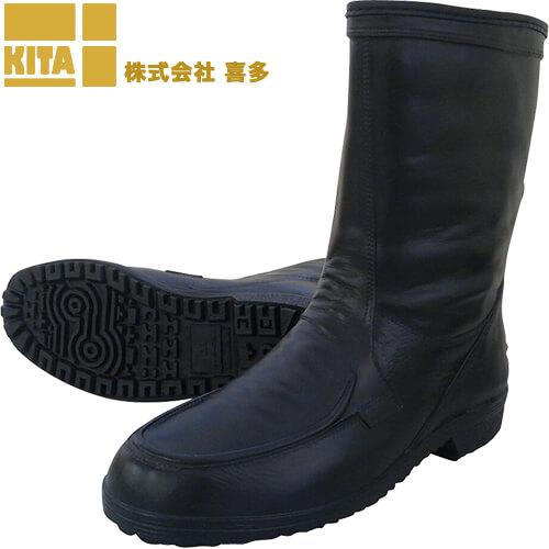 防寒スラッシュブーツ 防水タイプ MK6013 紐なし 先芯なし