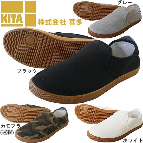 かかとが踏める作業靴 DK230 先芯なし