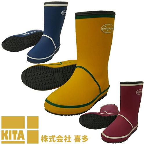 婦人防寒長靴(裏ウレタン) MT015 レインブーツ ショートタイプ
