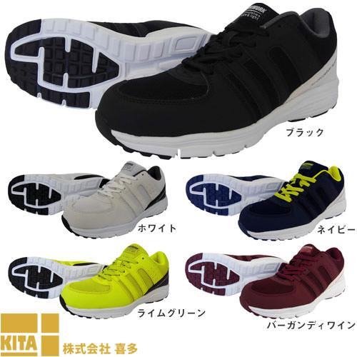 セーフティスニーカー MK5100 紐靴 スニーカータイプ