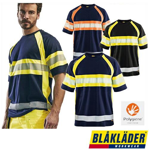 高視認Tシャツ HIGH VIS T-SHIRT 3337-1051 作業着 防寒 作業服