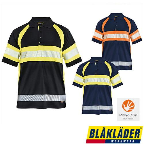 高視認ポロシャツ HIGH VIS POLO SHIRT 3338-1051 作業着 防寒 作業服